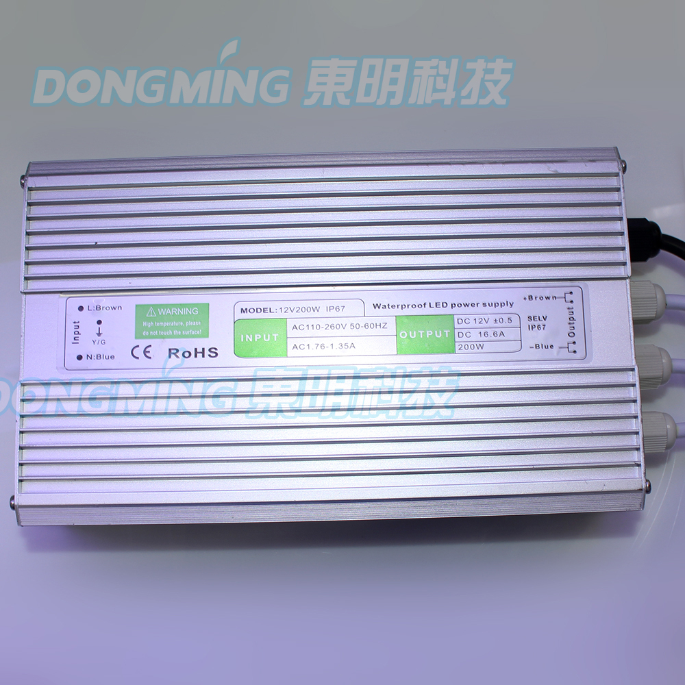 20pcs/lot IP67 Waterproof 200W power adapter AC110 260V to DC 12V switch 12 v power supply 16.6A led driver for 3528