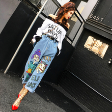 Women Jeans Sale American Apparel 2017 Spring New Cartoon Printing Casual Cowboy Wide Leg Pants Female Loose Waist High Nine