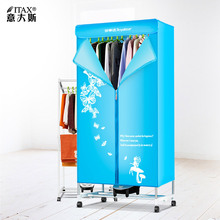 Dryer Household Clothes Drying Silent Power Saver Baby Quick Dry Warm Dryer Underwear disinfection ITAS2203 цены онлайн