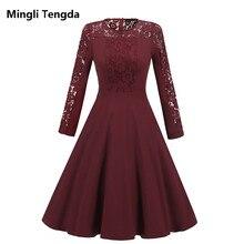 Mingli Tengda Navy Blue Full Mother of the Bride Dr