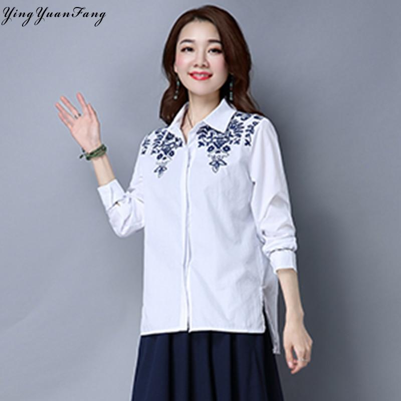YingYuanFang New fashion women's embroidery long sleeve lapel shirt