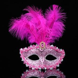 Image 5 - 1PC צבע פרימיום עור נוצת מסכת Masquerade מסיבות ליל כל הקדושים קרנבל מסכות שמלת תלבושות ליידי מתנות מסיבת מסכות