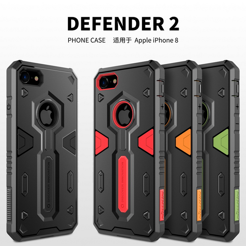 Shockproof Armour Case For Apple Iphone 8 8 plus iphone8