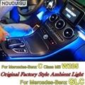 Für Mercedes Benz C MB W205 GLC 2014 ~ 2020 Dashboard NOVOVISU Innen OEM Original Fabrik Atmosphäre erweiterte Umgebungs Licht-in Dekorative Lampe aus Kraftfahrzeuge und Motorräder bei