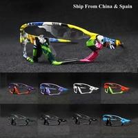 새로운 도착 photochromic 사이클링 안경 여름 선글라스 uv400 mtb 자전거 자전거 타고 tr90 야외 스포츠 편광 된 안경