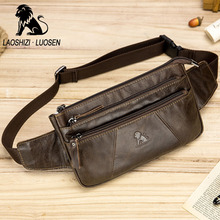 LAOSHIZI LUOSEN Νέα τσάντα μέσης ατόμων για τηλέφωνο Γνήσιο δέρμα Casual Μικρή ανδρική τσάντα Τσάντα μεταφοράς Fanny Pack Ζώνη μοτοσυκλετιστών τσάντα