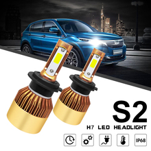 2pcs LED Auto Car Headlight H7 S2 72W 8000LM 6000K White Light Hi or Lo Beam Head Lamp for Vehicles