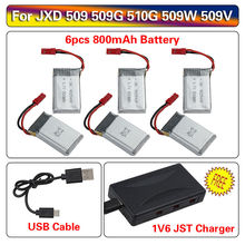 Free shipping!6Pcs 3.7V 800mAh Lipo Battery+6in1 Charger for JXD 509G 510G RC Quadcopter Drone цена 2017