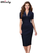 Oxiuly Vintage Women's Puff Sleeve V-Neck Stretchy Cotton Soft Stretchy Bodycon Empire Waist Sheath Work Party Pencil Dresses