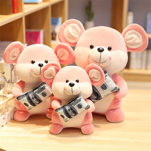 Creative Small Mouse Doll Short Plush Toys Stuffed Animal Cute Years Mascot Children Toy Gifts