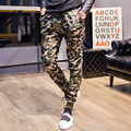 2017 new owner of the wind men 's casual  pants trend tide male camouflage pants