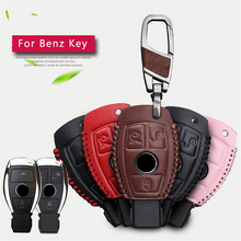 Genuine Leather Men Car Key Case Cover For Mercedes Benz Accessories W210 W211 W212 W124 Cla Amg Gla W176 W203 Key Ring Shell