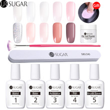 UR SUGAR Dipping Nail Powders System Set Natural Color Holographic Glitter Dry Without Lamp Cure French Nails Decor