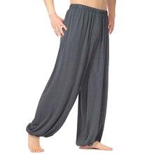 Штаны Для Йоги свободные модальные шаровары Тай Чи Мужчины Женщины-темно-серый, 3XL