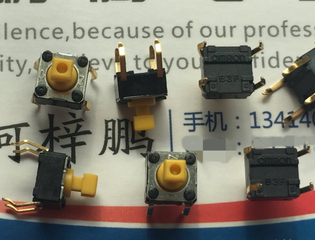 Image 4 - 50Pcs/lot New original OMRON B3F series light touch switch button B3F 1050 0.98N / B3F 1052 1.47N / B3F 1055 2.55N 6*6*7.3mmSwitches   -