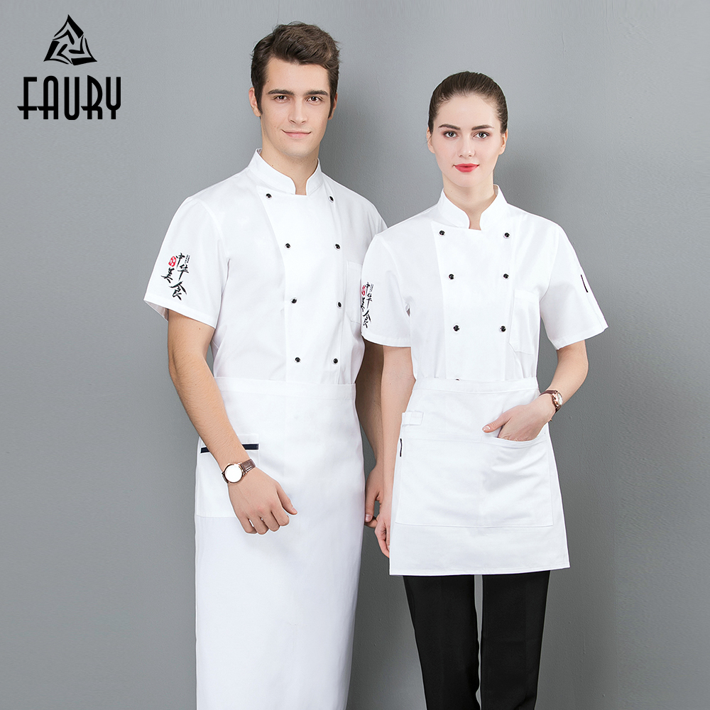 Chef Uniform WorkJacket Costume Summer Short Sleeve Diner Kitchen Canteen Party Shushi Fast Food Service Unisex Work Clothes