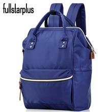 Fulltarplus school backpack solid Fashion school bags book bag Laptop backpack school For teenagers vintage mochila rucksack