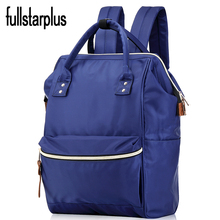 Fulltarplus école sac à dos solide école De Mode sacs livre sac D'ordinateur Portable sac à dos école Pour adolescents vintage mochila sac à dos