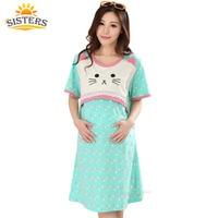 Polka Dot Cat Summer Pure Cotton Women Maternity Wear Clothing For Feeding Pajama Nursing Clothes Comfort
