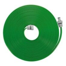 Шланг поливочный GARDENA 01995-20.000.00 (Длина 7,5 м, возможность удлинения до 22,5 метров, возможность укорачивания)