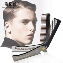 1pcs Automatische Rvs Kammen Opvouwbaar Mes Borstels Hair Trimmer Kam Borstel Accessoires vlinder Mens Pocket Mes Kam(China)