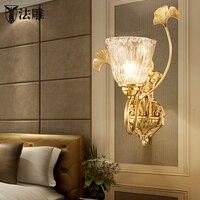 النحاس النمط الأوروبي مصباح السرير مصباح الجدار مصباح الإضاءة أضواء غرفة المعيشة الأمريكية الممر الشرفة جدار الفن