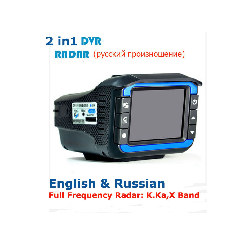 Best Anti Radar Car radar detector Car DVR Camera 2.4 TFT radar tachograph Traffic warning device recorder English& Russian hot xrs 9880 car radar detector full 16 band russian & english language lacer anti radar detector driving safety warning device