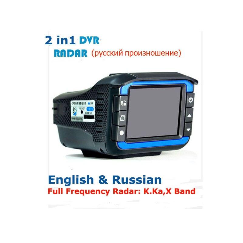 Meilleur Anti Radar voiture radar détecteur voiture DVR caméra 2.4