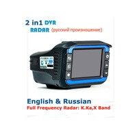 Best Anti Radar Car Radar Detector Car DVR Camera 2 4 TFT Radar Tachograph Traffic Warning