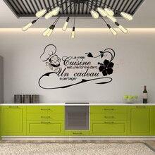 Французская Цитата La Vraie виниловая наклейка на стену фреска художественная наклейка обои для кухни настенный Декор кухня домашний Декор Плакат Украшение