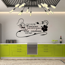 French Quote La Vraie Vinyl Wall Sticker Mural Art Decal Wallpaper Kitchen Decor Cuisine Home Poster Decoration