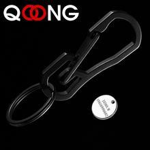 Qoong 2020 высококачественное металлическое кольцо для ключей