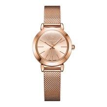 JULIUS montre bracelet pour femmes, maille de couleur argent Rose or, Quartz analogique, étanche, tendance, collection JA 732