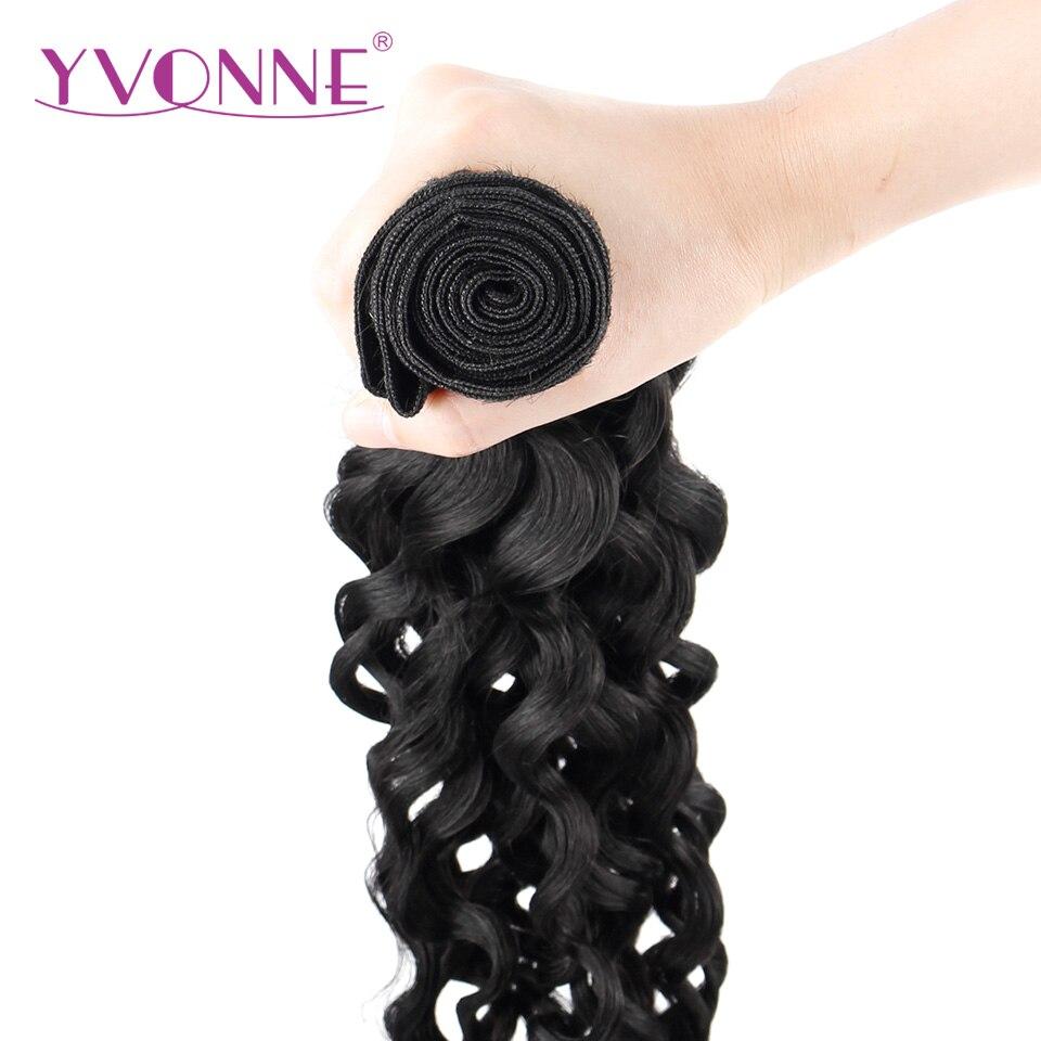 YVONNE cheveux brésiliens bouclés italiens armure paquets 3 pièces vierge cheveux humains armure couleur naturelle 8-28 pouces livraison gratuite - 4