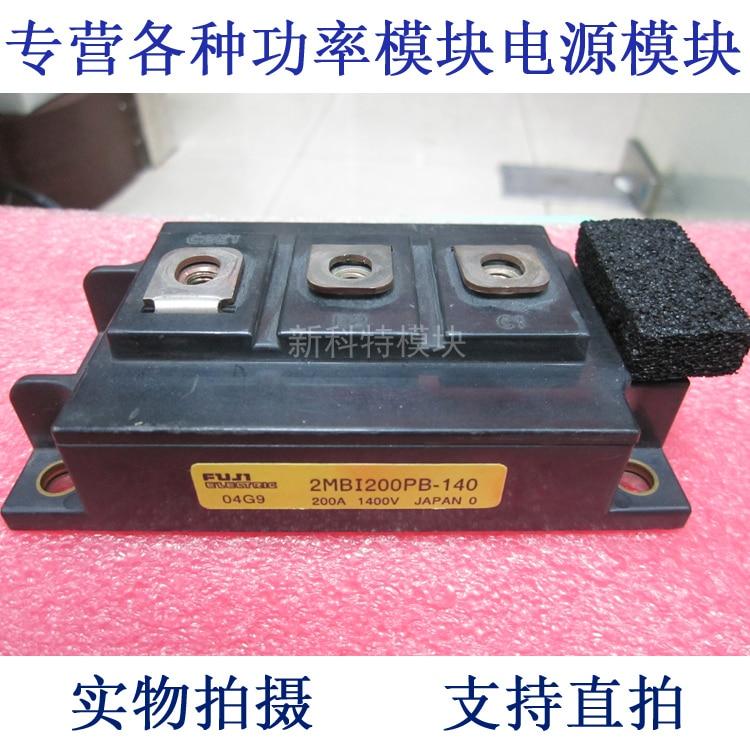 цена на 2MBI200PB-140 200A1400V 2 unit IGBT module