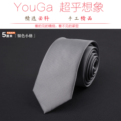2018 new 5cm men and women business casual Korean narrow version of the tie mens wedding small tie gift box