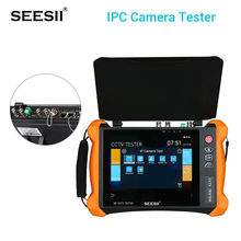 8 1080P IPC Camera CCTV Tester Monitor Wifi TVI  CVBS IP Discovery 5MP AHD CVI Security ONVIF Video Cam