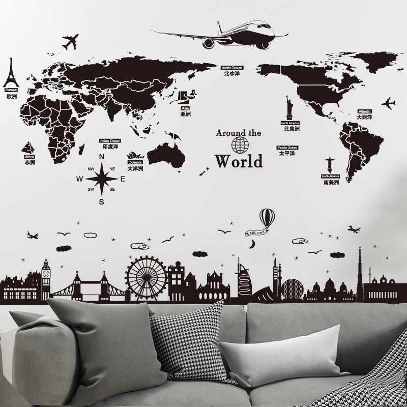 detail feedback questions about [shijuehezi] world map wall stickers