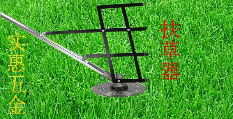 Tools : Brush cutterlawn mowergrass cutterMulti-function Weeder partsharvester grass plant grass supportTrimmer parts