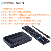 SATXTREM Digital tv satellite decoder X800S HD satellite receiver DVB-S2 +1PC WIFI Antenna Full 1080P support cccam youpron
