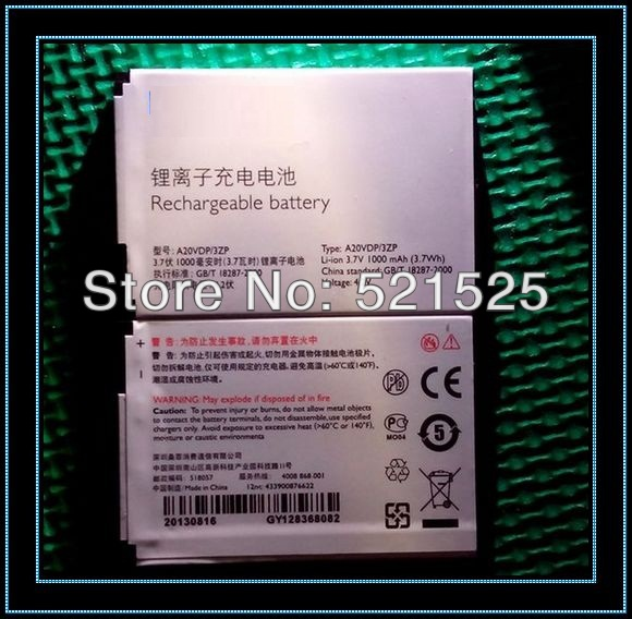 Free shipping Original battery For PHILIPS X332 F533 cellphone A20VDP 3ZP bateria for Xenium CTX332 CTF533