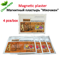 2boxes=8pcs pain relief plaster neodymium magnet & natural herbs combined plaster for rheumatoid arthritis, joint