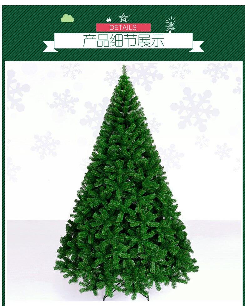 300cm árvore de natal verde artificial árvore