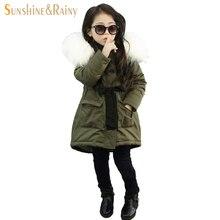Korean Brand Girls Coats And Jackets Kids Faux Fur Collar Coat For Baby Girl Children Winter Outwear For Girls