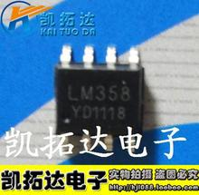 Si  Tai&SH    LM358 IC  integrated circuit