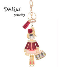 Cute Enamel Doll Key Chain Alloy Pendant Keychain Car Holder Jewelry Accessories For Girl Gift Fashion Women Jewellery 2019