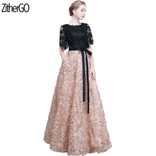 купить ZitherGo New Formal occasions Dress Women Elegant Black with Khaki Contrast Color Lace Floor-length Long Prom Party dress по цене 3627.16 рублей