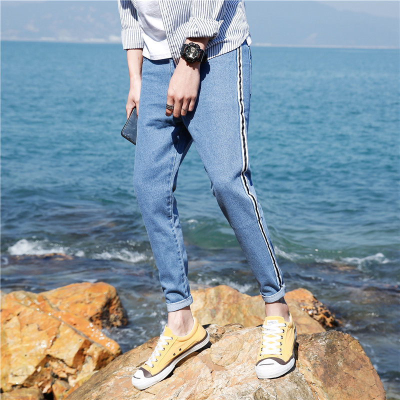 Wild Color Youth Cotton Stripes Slim Fit Jeans 1