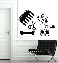Dog Grooming Salon Pet Shop Sticker Decal Muurstickers Posters Vinyl Wall Art Decals Parede Decor Mural Pet Shop Sticker