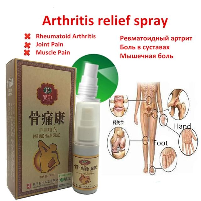Медицина боли в суставах лечение артрит лучезапястного сустава симптомы